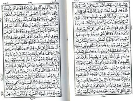 The Holy Quran: A Modern English Reading with Arabic