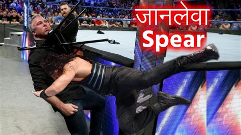 Roman reigns Nearly Killed Shane McMahon with Just one
