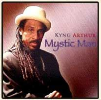 King Arthur and the Royal Posse Reggae House Party