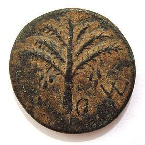 Biblical Artifacts Ancient Coins and Artifacts from the