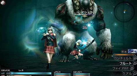 Final Fantasy Type-O Eng PSP Iso Download