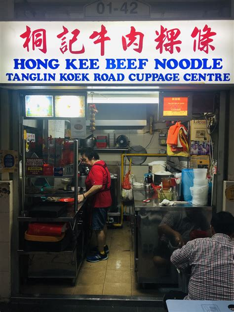 Hong Kee Beef Noodle - Michelin Bib Gourmand Beef Noodles
