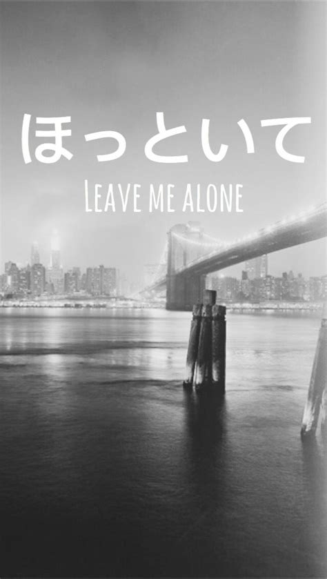 Leave Me Alone Wallpaper (64+ images)